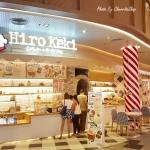 CR Review รีวิว Hiro Keki Hokkaido Patisserie สาขา Central Marina Pattya