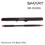 Microphone Boom SMART 100A (Aluminum) 3m