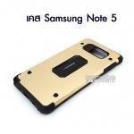 เคส Samsung Galaxy Note 5 motomo สีทอง