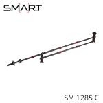 SMART SM1285C Carbon Jib