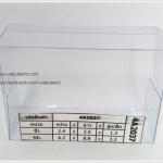 กล่องสบู่-ทรงผืนผ้า ขนาด 6.2 x 8.8 x 3.3 cm