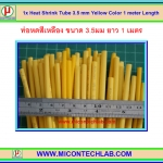 1x Heat Shrink Tube 3.5 mm Yellow Color 1 meter Length
