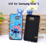 เคสซิลิโคน Samsung Galaxy Note 5 ลายการ์ตูนเกาะ