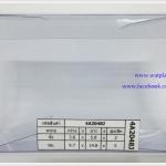 กล่องใส่ อาหารเสริม 3 ขวด / กล่องใส่ กางเกงใน ขนาด 9.7 x 14.8 x 5 cm