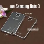 Case Samsung Note3 เคสใสขอบเงิน