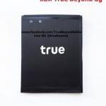 แบตTrue Beyond 3G (แบตทรูบียอน 3 g จอ 5 นิ้ว)