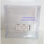 กล่องผ้าขนหนู ขนาด 17.8 x 17.8 x 7.6 cm