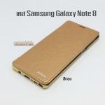 เคสหนัง Samsung Galaxy Note 8 รุ่น XUNDDO Series สีทอง