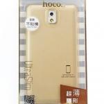 Case Note3 เคสใสสีคาร์บอน แบบ Ultra Slim