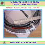 1x Cable Wire VCT 2x1.5 SQ.MM Length 1 meter Black Color