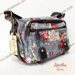 กระเป๋าสะพา Chalita wu คาดหนัง สีเทา ลายดอกไม้
