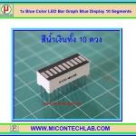 1x Blue Color LED Bar Graph Blue Display 10 Segments