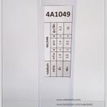 กล่อง-ขวดน้ำหอม/ขวดครีม/หลอดครีม ขนาด 3.5 x 3.5 x 16 cm