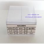 กล่องคัพเค้ก มาการอง 4.2 x 4.2 x 2.6 cm