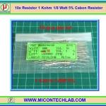 10x Resistor 1 Kohm 1/8 Watt 5% Cabon Resistor