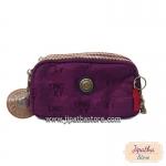 กระเป๋าคล้องมือ Lingky ผ้าทอ สีม่วง