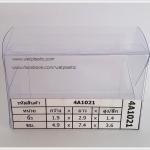 กล่องสบู่-ทรงผืนผ้า ขนาด 4.9 x 7.4 x 3.6 cm
