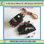 1x DC Servo Motor 5V Continueous Rotation 360 Degree AS3103 PG