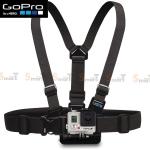 GoPro Chesty (Chest Harness) สายคาดหน้าอก
