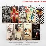 Case True Smart 5.0 Slim (เคสทรูสมาร์ท 5.0 เคสแข็งการ์ตูน )