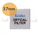 Kenko UV Filter 37mm.