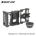 Beastgrip Pro + Wide-Angle Lens Bundle
