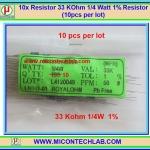 10x Resistor 33 KOhm 1/4 Watt 1% Resistor (10pcs per lot)