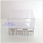 กล่องคัพเค้ก มาการอง 6.4 x 6.4 x 5.1 cm