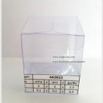 กล่องเทียนหอม ขนาด 5.1 x 5.1 x 6.4 cm