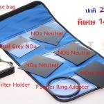 P Series ND set 4 (Gradual ND4 + ND2 + ND4 + ND8 + ND16 + Holder + Ring + Bag )