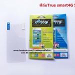 ฟิล์มกันรอย True smart 4G 5.0 ( ฟิล์มทรูสมาร์ท 4G 5.0 )