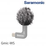 Saramonic Furry Outdoor Microphone Windscreen for the Saramonic G-Mic