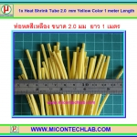 1x Heat Shrink Tube 2.0 mm Yellow Color 1 meter Length