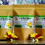 ชามะรุมออร์แกนิคแท้ 100% ผลิตจากใบมะรุม ไม่มีส่วนผสมของน้ำตาล