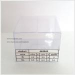 กล่องเทียนหอม ขนาด 6.4 x 6.4 x 5.1 cm