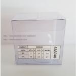 กล่องสบู่-ทรงจตุรัส ขนาด 8.3 x 8.3 x 6.7 cm