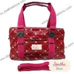 กระเป๋า Chalita wu + สายสะพาย 3 ซิป สีเลือดหมู ลายดาว
