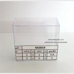 กล่องสบู่-ทรงจตุรัส ขนาด 5 x 5 x 2 cm