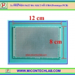 1x พีซีบีไข่ปลา 8x12 ซม. แบบ 2 หน้า FR4 (Prototype PCB)