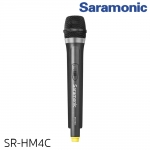 Saramonic SR-HM4C 4-Channel VHF Wireless Handheld Microphone with Integrated Transmitter for the SR-WM4C Wireless System