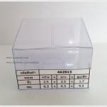 กล่องเทียนหอม ขนาด 6.3 x 6.3 x 4.3 cm