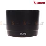 Len Hood ET-65B for Canon EF 70-300mm
