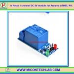 1x รีเลย์ 1 แชนแนล 5 Vdc (Relay 1 channel DC 5V Arduino)