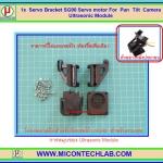 1x Pan Tilt Servo Mount Bracket SG90 Servo motor for Ultrasonic or Camera