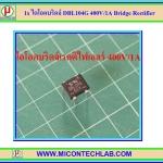 1x ไดโอดบริดจ์ DBL104G 400V/1A Diode Bridge Rectifier