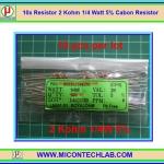 10x Resistor 2 Kohm 1/4 Watt 5% Cabon Resistor