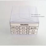 กล่อง ตลับครีม/กระปุกครีม ขนาด 4.3 x 4.3 x 2.9 cm