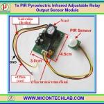 1x PIR Pyroelectric Infrared Adjustable Relay Output Sensor Module