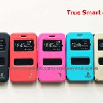 Case True Smart 4G 4.0 ( เคสทรูสมาร์ท 4G 4.0ฝาพับ )