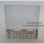 กล่อง ตลับครีม/กระปุกครีม ขนาด 6.7 x 6.7 x 3.1 cm